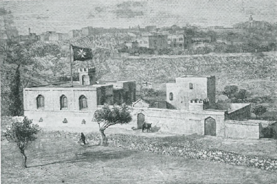 First ophthalmic hospital on Bethlehem Road 1882