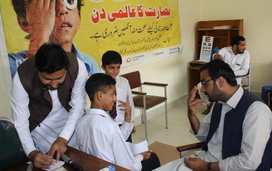 Special Education School in Haripur
