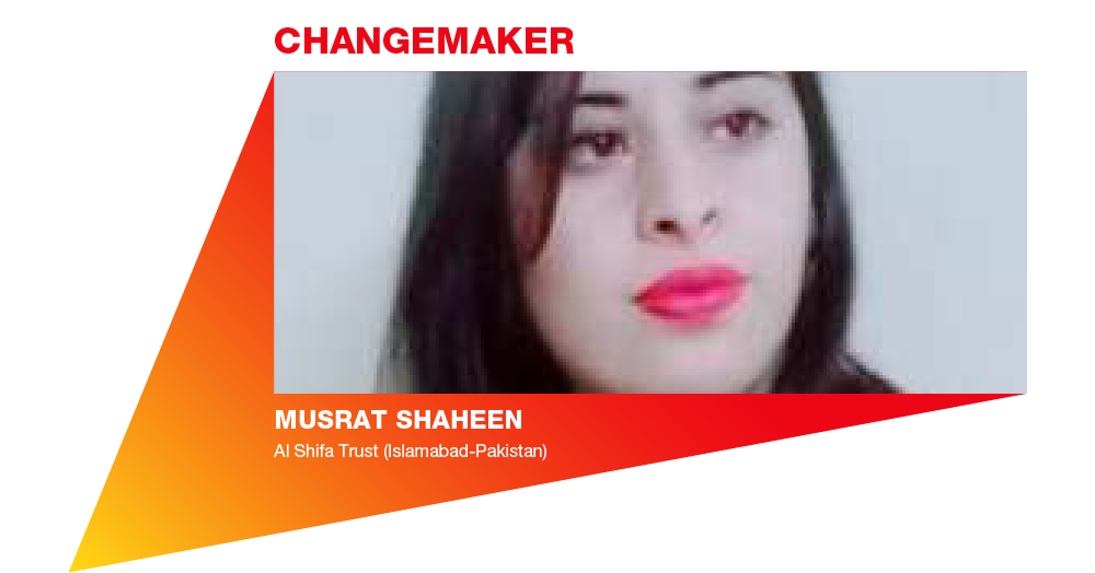 Musrat Shaheen