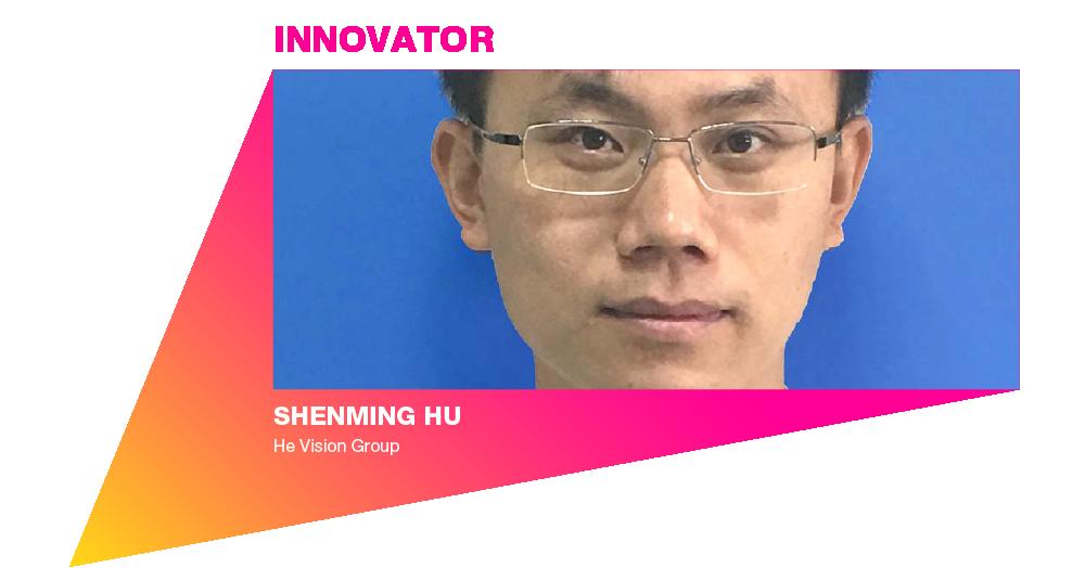 Shenming Hu
