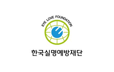 Korean Foundation for the Prevention of Blindness (KFPB)