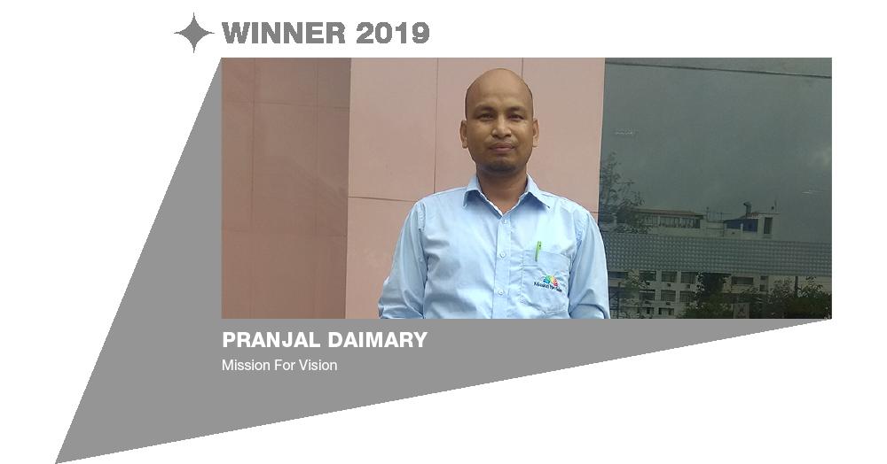 Eye Health Hero: Pranjal Daimary