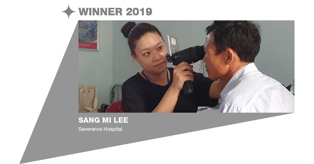 Eye Health Hero: Sang Mi Lee