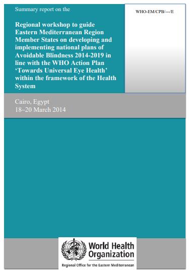 Regional Action Plan for Universal Eye Health: Eastern Mediterranean