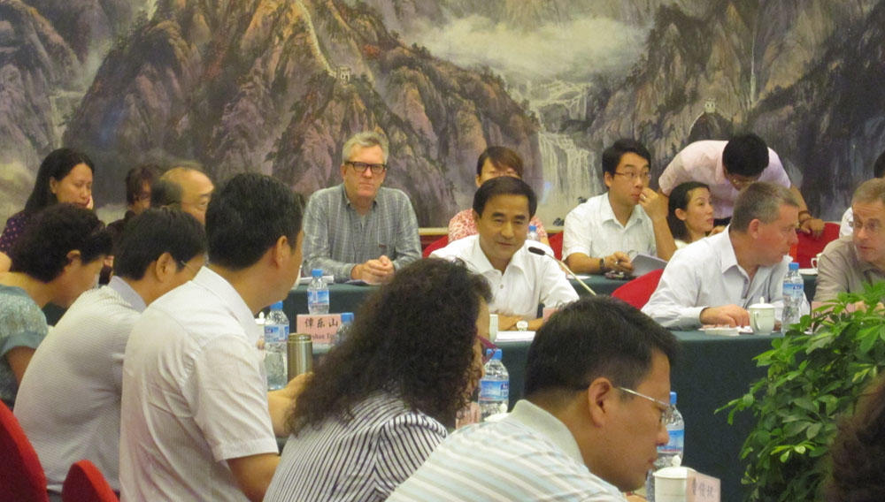 VISION 2020 Workshop in China; 2010
