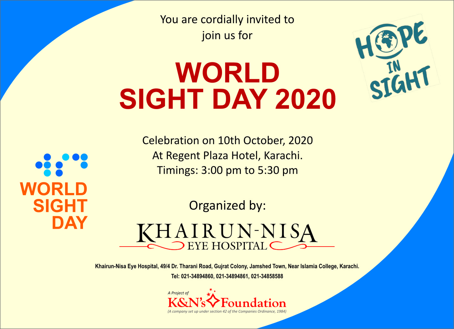 WorldSightDay Invitation Card