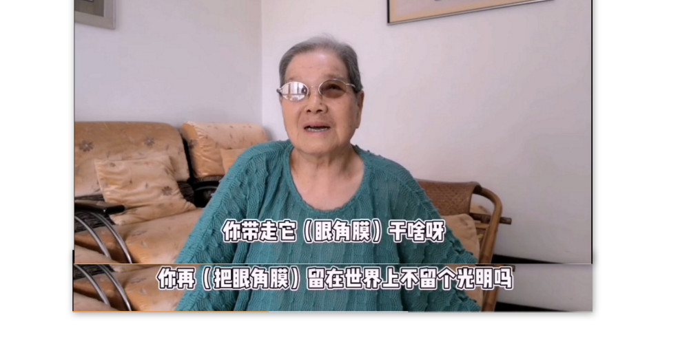 2Caption: Ms. Ma, an eye donation pledger says 'There's no point taking it away with me (when I'm gone)''