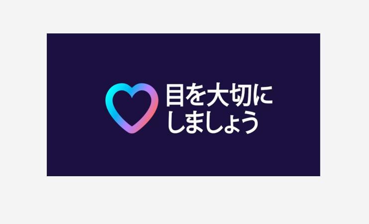 WSD LYE logo in all languages