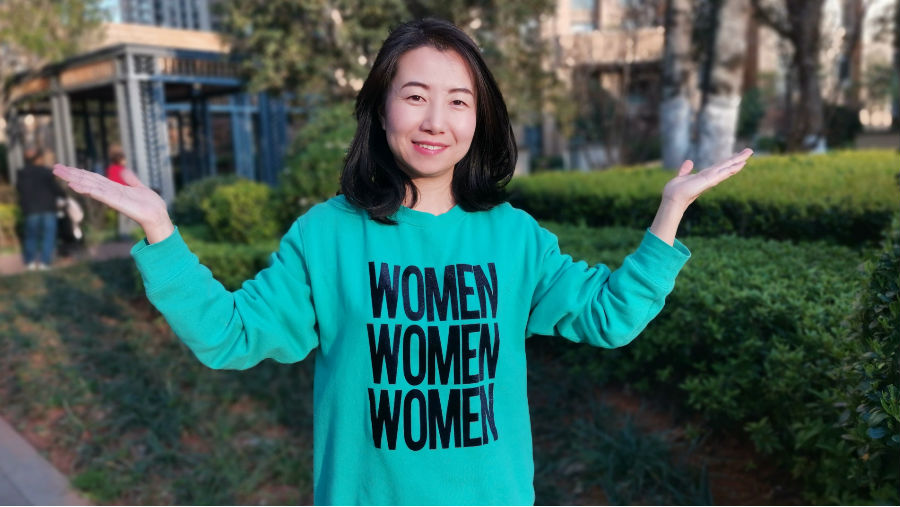 Amanda Huang/ Story: Women in Profile for International Women's Day 2019: Amanda Huang