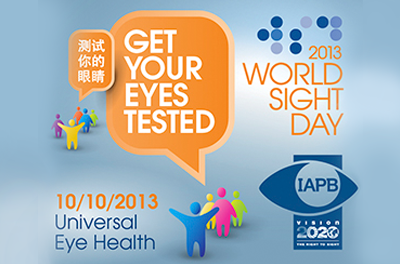 "Artwork for WSD 13: Stick men with speech bubble saying, ""Get your eyes tested"""