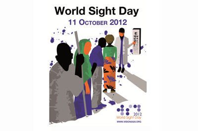Illustration of people waiting to take an eye test. In background an eye care professional takes an eye test for a woman
