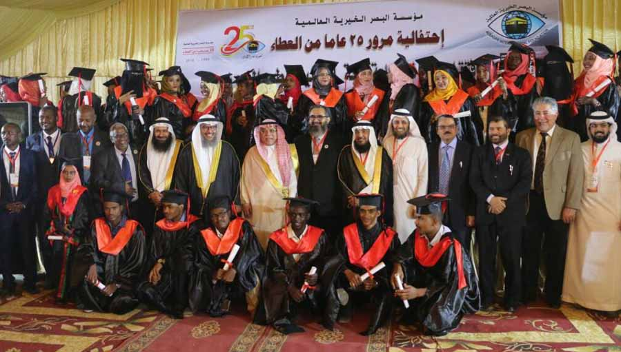 9th batch of graduates from Khartoum Ophthalmic Technical College