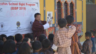 Bhutan school screening/ Story: Bhutan School Sight Programme