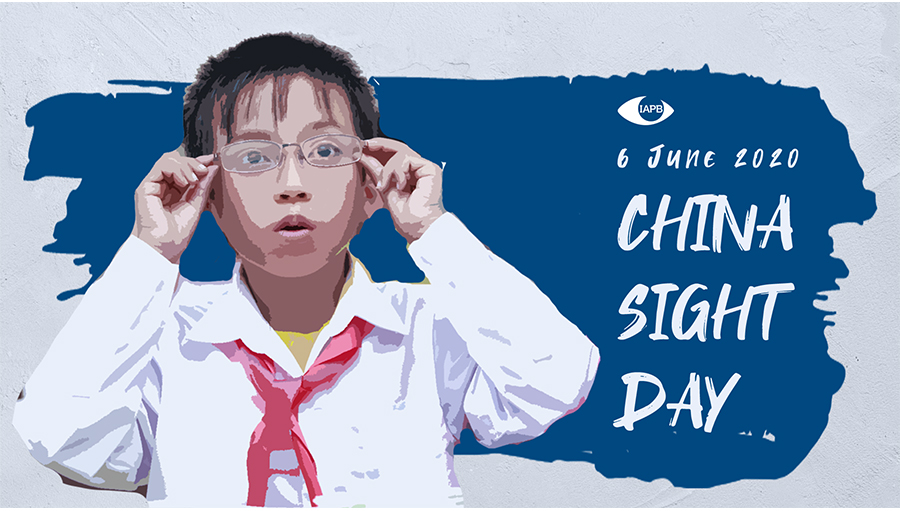 China National Sight Day poster with a boy adjusting his glasses