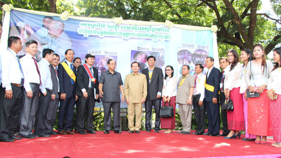 Dignitaries at the celebration
