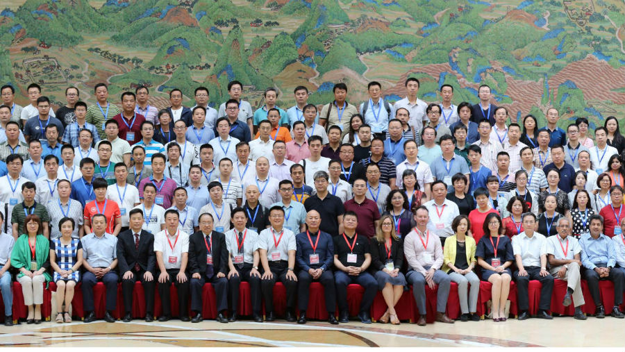 Participants at the 1st National Eye Health Conference