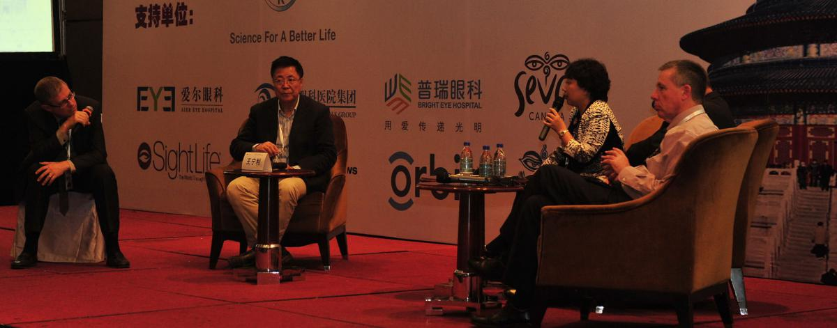 Ms.Xiang Hu and Prof Ningli Wang at CoM2015