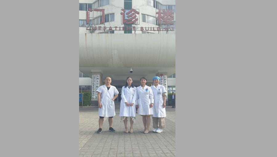 Dali Hospital