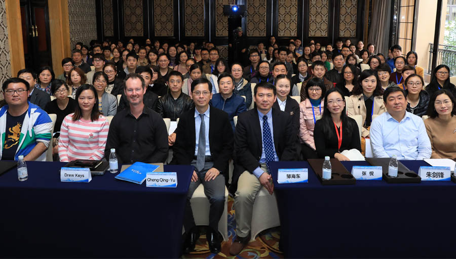 Delegates attending the public health ophthalmology session at Shanghai Gong-Ji Forum