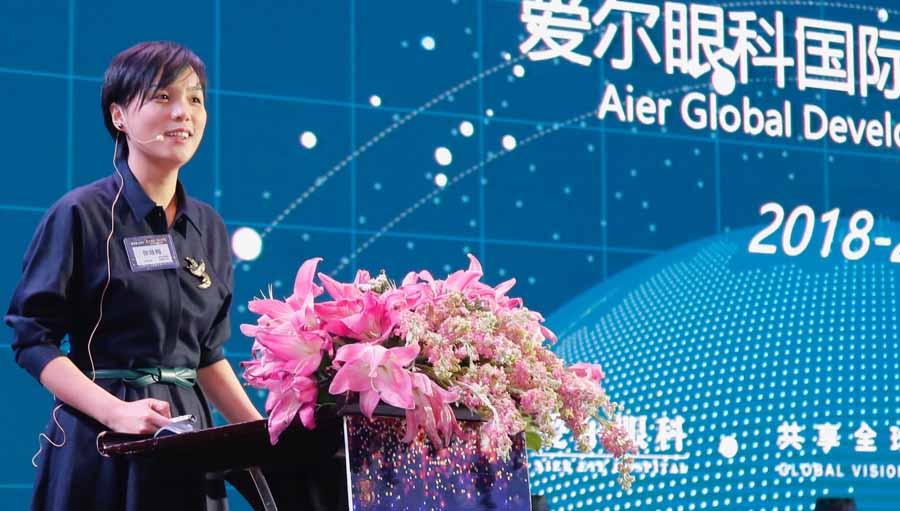 Elaine Zhang; AIER