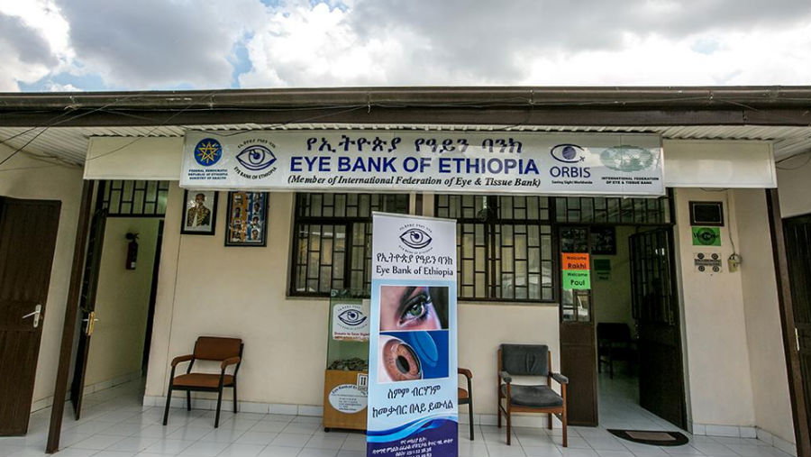 Story: Eye Bank of Ethiopia Celebrates 15 Years of Service/Eye Bank of Ethiopia