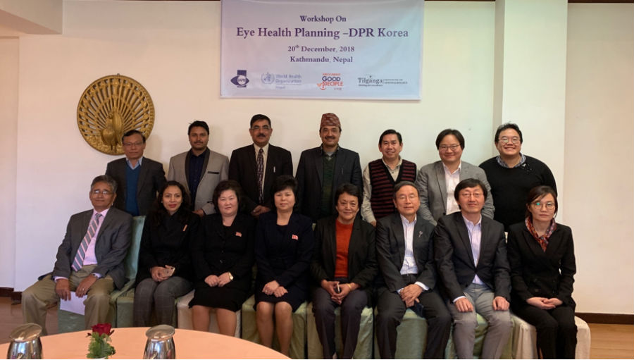 Participants at DPR Korea Workshop/ Story: Eye Health for Peace and Prosperity