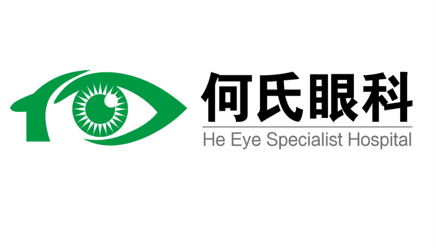 He Eye Specialist Hospital Logo