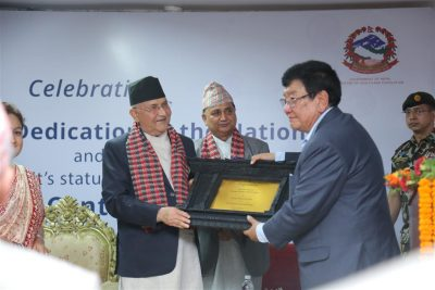 Prime Minister of Nepal, Mr KP Sharma Oli and Dr Sanduk Ruit