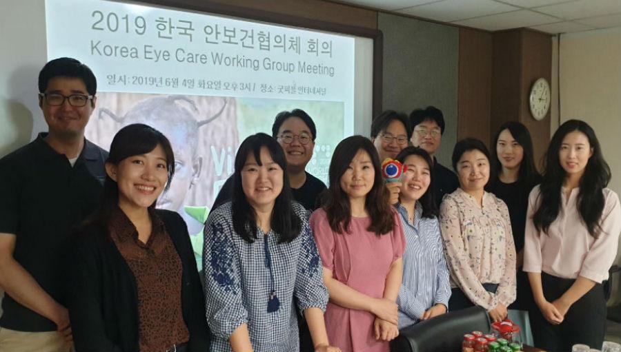 Korean WG Meeting/ Story: The 2nd Meeting of Korean Eye Care Working Group