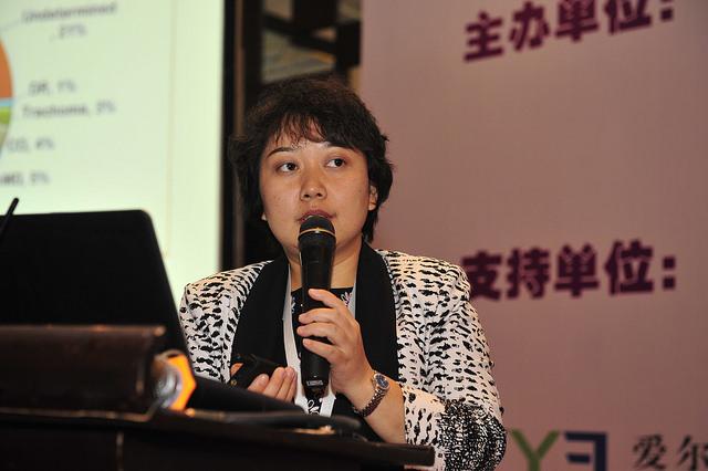 Ms Xiang Hu