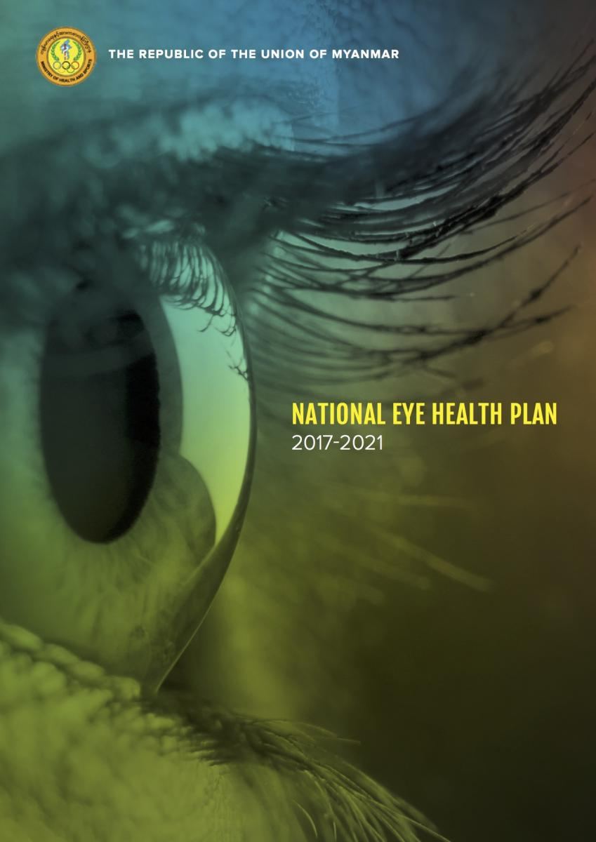 National Eye Health Plan Cover