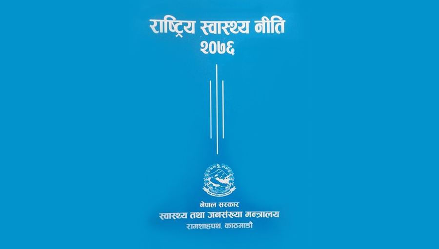 Nepal Health Policy Cover