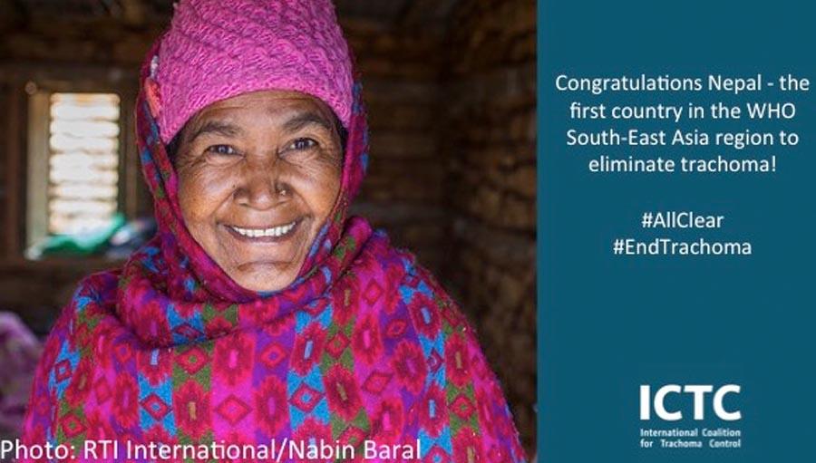 Nepal Eliminates Trachoma. Image courtesy: ICTC