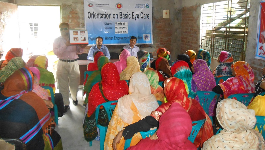 Orientation on basic Eye Care