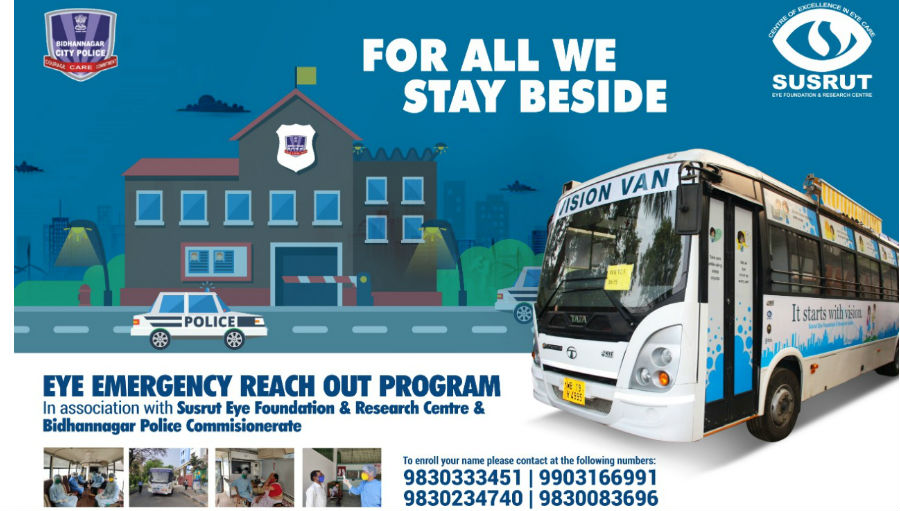 Poster Reach Out Programme