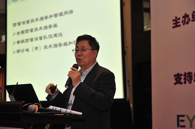 Prof Ningli Wang