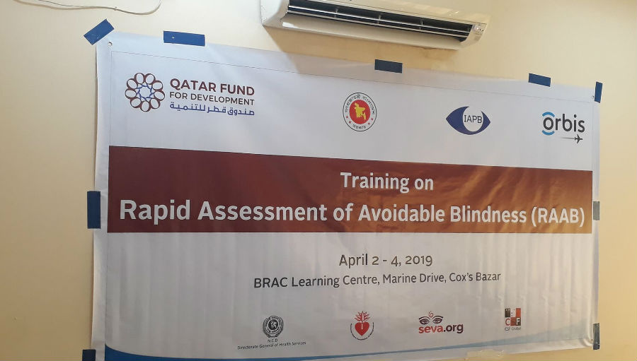 RAAB Training signboard/ Story:The Cox Bazaar RAAB: Surveying vision among the Rohingya Refugee Population in Bangladesh