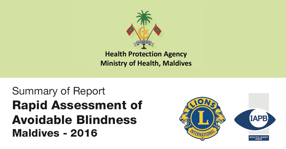 Title card with logos of Ministry of Health - Maldives, LCIF and IAPB
