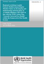 Regional Action Plan EMR cover