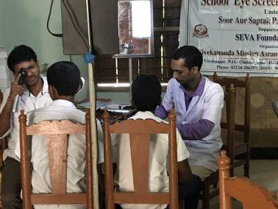 School eye screening camp organised by Netra Niramay Niketan Vivekananda Mission Ashram West Bengal, India