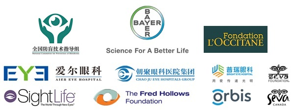 The sponsor logos