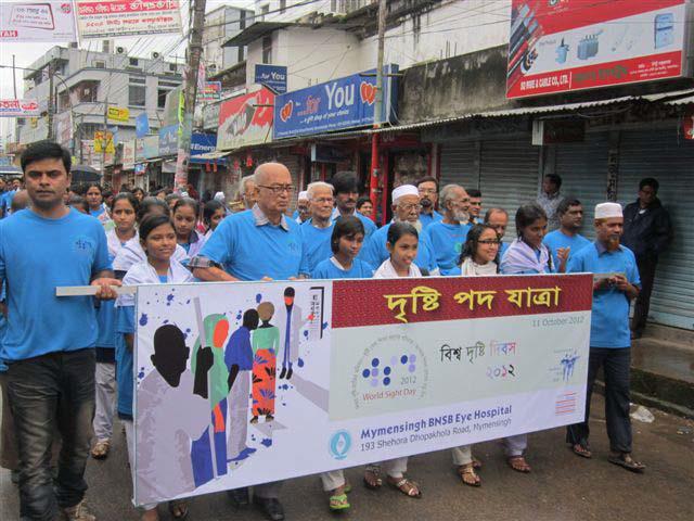 WSD12 Bangladesh