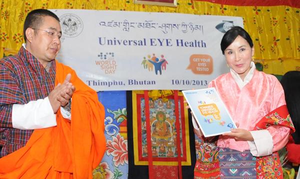 Her Royal Highness, Princess Kezang Wangmo Wangchuck launches the WSD13 Report
