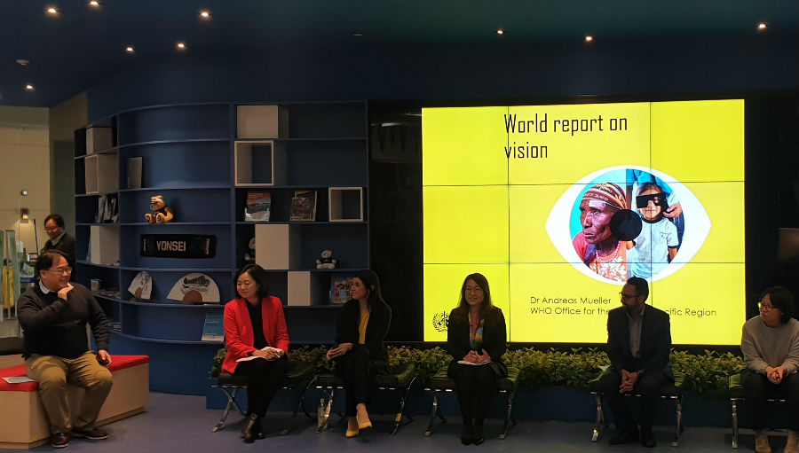 World Report on Vision launch Seoul/ Story: 2019 Year-end Wrap: Korea