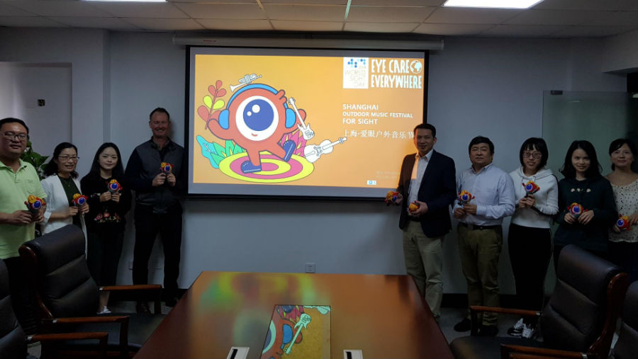 Drew Keys with Shanghai Eye Disease Prevention and Treatment Centre team launch Shanghai Outdoor Music Festival