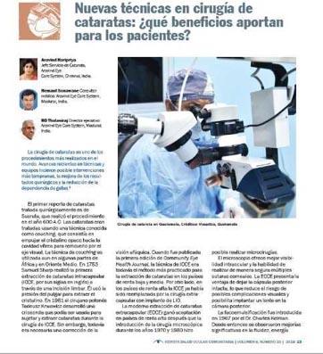 Revista Ocular screenshot