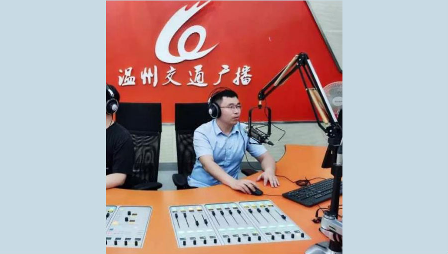 Dr Zheng on radio