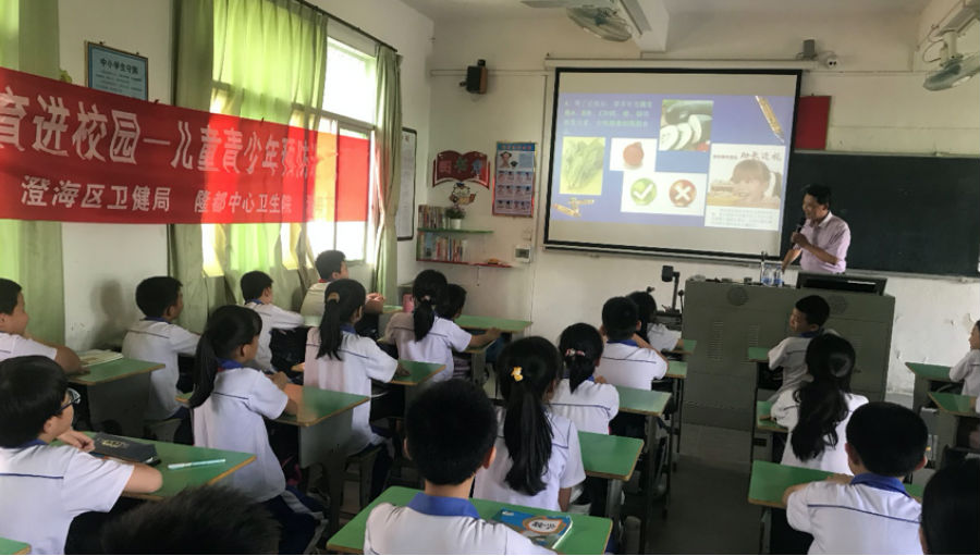 Zhongshan Ophthalmic Center's China National Sight Day celebrations