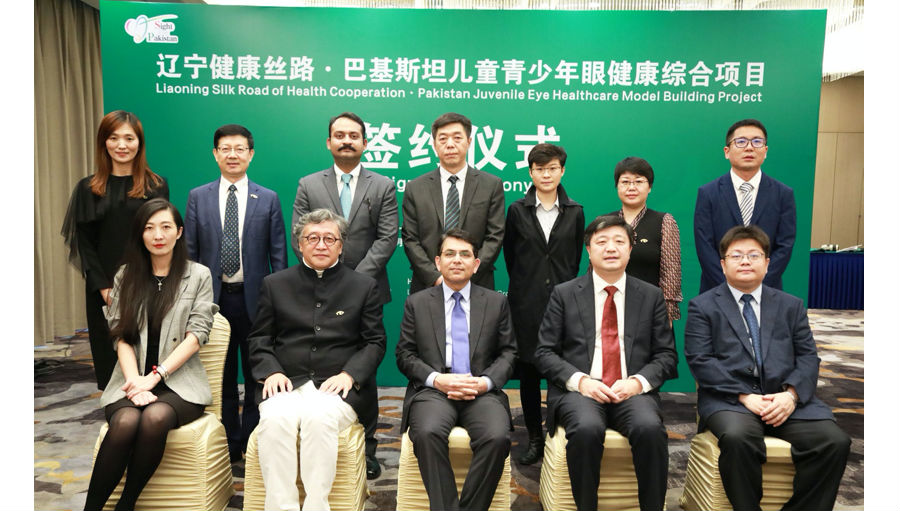 Deputy Chief of Mission, the Islamic Republic of Pakistan to the People's Republic of China, International Cooperation Department of China National Development and Reform Commission, Faciliating Center of The Belt and Road in National Development and Reform Commission, China International Chamber of Commerce for the Private Sector,Liaoning Provincial Development and Reform Commission, China Export & Credit Insurance Corporation, and He Vision Group participated in the launching ceremony.
