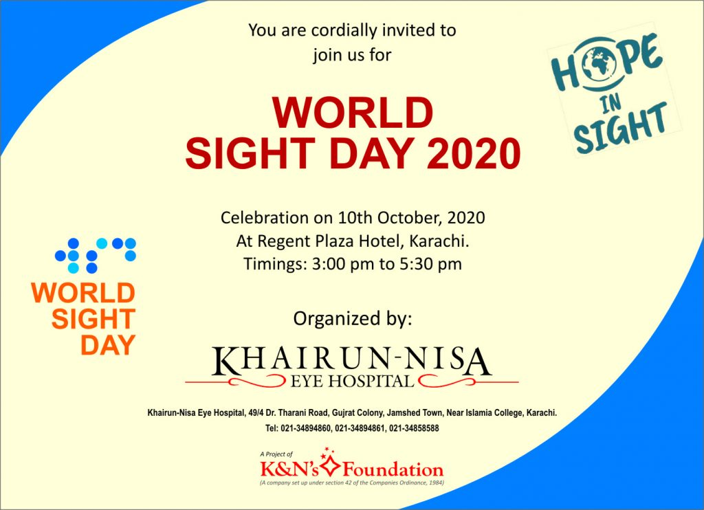 WorldSightDay Invitation Card